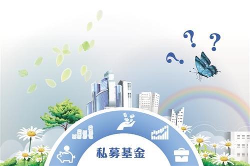 港交所(00388):任命刘颖担任首次公开招
