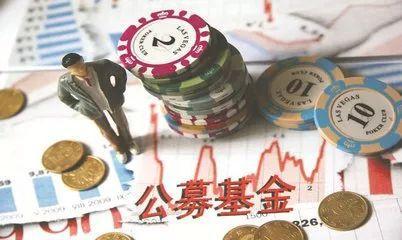 金融对外开放政策加速外资私募入华