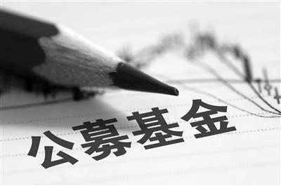 北京富牛200万买私募巨亏86% 遭罚