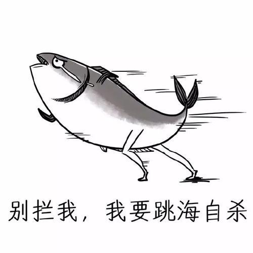 广东私募榜单:飘红收官宏观策略夺冠
