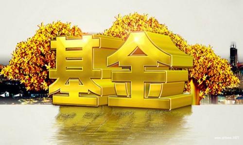 上海好买基金销售有限公司关于业务正