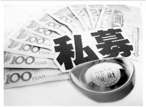 最高收益7% 6月19日在售银行理财收益排