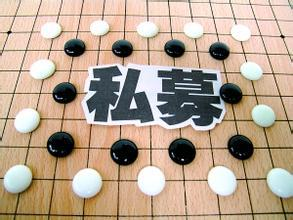 """发行接连失利!中融安泰募集""""流产"""""""