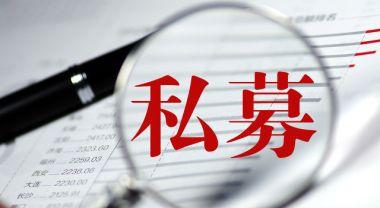 海通姜超:复苏与挑战——2021年中国经