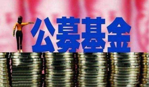 最高收益7% 4月23日在售银行理财收益排