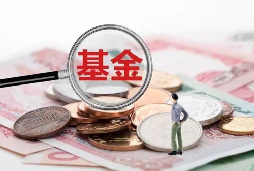 凌志软件:深耕金融科技 创新驱动发展