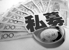 华润医药(03320):华润三九一季度净利降