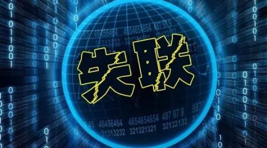 """2019香港为何继续""""领跑""""全球IPO市场?"""