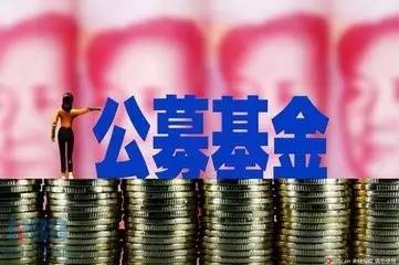 景顺长城鑫月薪定期支付债券基金经理