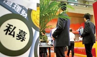 国泰君安领衔量化私募基金新发展