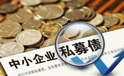 上海迪士尼开园在即 沪市场监管部门多