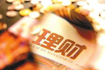 """银行理财子公司落地加速 600万年薪""""招"""