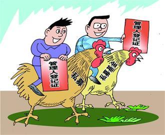 """神农投资总经理陈宇:""""注册牛""""的关"""