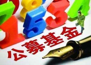 中化国际:与中卫市政府签署战略合作