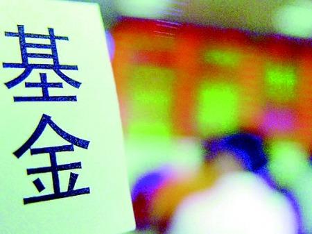 洪磊:私募基金业要服务于投资者和创