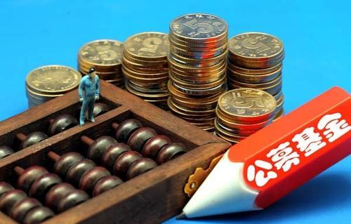 """世诚投资:三条高质量成长投资的""""黄"""