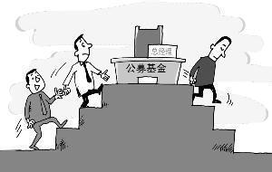 公募布局ETF热情不减 新基金年内募资超