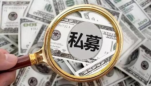 """津门国企混改抛""""绣球"""" 天交集团作价"""