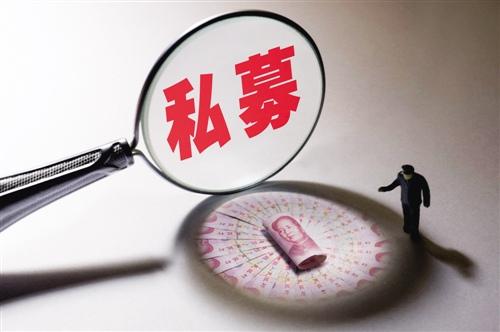 公募私募狂发新产品惹争议