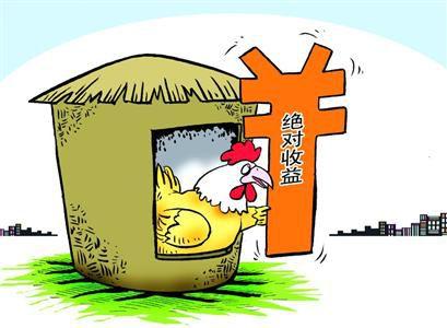 华夏健康(01143)跌22% 报0.039元